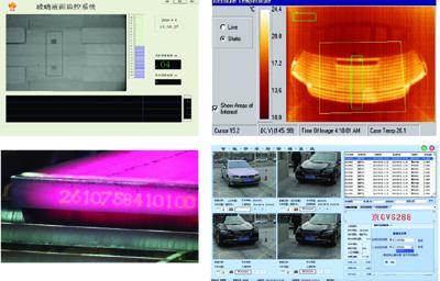 <h3>机器视觉图像检测</h3>